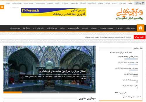 markazidaily-new-website
